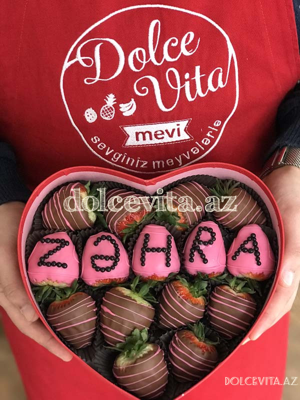 Labelled heart shaped box 15 pieces